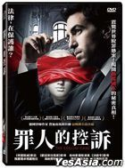 The Collini Case (2019) (DVD) (Taiwan Version)