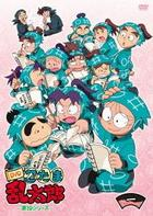 TV Anime 'Nintama Rantaro' DVD (Season 19) (DVD) (Vol.1) (Japan Version)