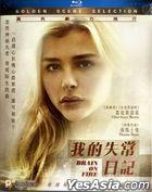 Brain on Fire (2016) (Blu-ray) (Hong Kong Version)