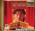 Andy Lau Love Collection Vol.1 (24K Gold CD) (Limited Edition)