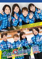 Loco Solare 2021 Calendar (Japan Version)