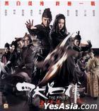 The Four III (2014) (VCD) (Hong Kong Version)
