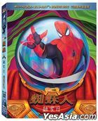Spider-Man: Far From Home (2019) (2D + 3D Blu-ray) (3-Disc Steelbook Edition) (Taiwan Version)