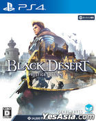 Black Desert Prestige Edition (Japan Version)