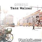 Quruli - Tanz Walzer (Korea Version)