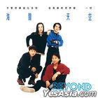 Broad Sky (Blue Vinyl LP)