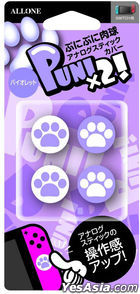 Nintendo Switch /Switch Lite Joy-Con Analog Stick Cover Nikukyuu Ver Violet (Japan Version)