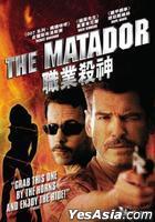 職業殺神 (2005) (DVD) (香港版)