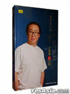 王佑貴作品精選100首﹕春天的故事 放飛夢想 (6CD + 4DVD) (中国版) - 群星