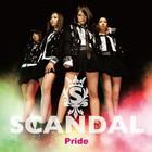 Pride (Japan Version)