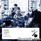 Stories Untold (Version B) (CD + WARNER MUSIC X SMG JJ Bag)