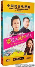 Po Xi De Zhan Guo Shi Dai (DVD) (Ep. 1-40) (End) (China Version)