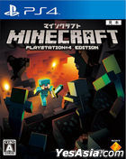 Minecraft PlayStation4 Edition (Japan Version)