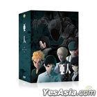 Ajin: Demi-Human Season 1 (DVD) (3-Disc) (500 Set Limited Edition) (Korea Version)