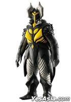 Ultra Monster Series EX : Zetton