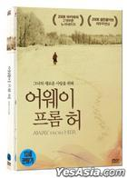 Away From Her (DVD) (First Release Limited Edition) (Korea Version)