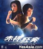 Women On The Run (Hong Kong Version)