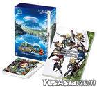 世界樹と不思議のダンジョン2 (3DS) (10th Anniversary BOX) (日本版)