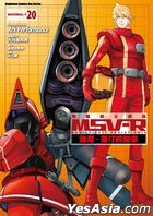 Mobile Suit Gundam MSV-R - The Return of Johnny Ridden (Vol.20)