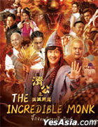 The Incredible Monk (2018) (DVD) (Thailand Version)