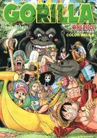 Oda Eiichirou Illustration One Piece Color walk 6 -Gorilla