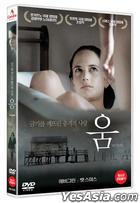 Womb (DVD) (Korea Version)