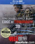 Edge of Tomorrow (2014) (Blu-ray) (3D + 2D) (2-Disc Steel Case Edition) (Taiwan Version)