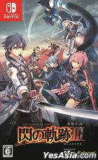 Eiyuu Densetsu Sen no Kiseki 3 (Japan Version)