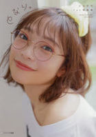 Koyama Momoyo 1st Photo Book 'Tonari.'