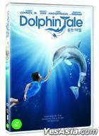 Dolphin Tale (DVD) (Korea Version)