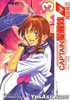 Captain Alice (Vol.3)