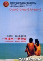 Ocean Flame (2008) (DVD) (Taiwan Version)