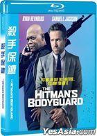 The Hitman's Bodyguard (2017) (Blu-ray) (Taiwan Version)