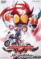 Masked Rider Agito Special -Arata Henshin (Japan Version)