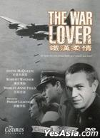 The War Lover (1962) (DVD) (Hong Kong Version)
