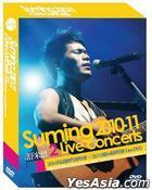 舒米恩 2010-2011 Live演唱會 (雙碟精裝版) (2DVD)