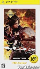 Tenchu 4 PLUS (Bargain Edition) (Japan Version)