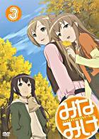 Minamike (DVD) (Vol.3) (Limited Edition) (Japan Version)