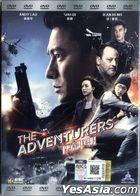 The Adventurers (2017) (DVD) (Malaysia Version)