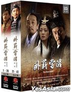 The Great Revival (2007) (DVD) (Ep.1-41) (End) (Taiwan Version)