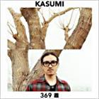 Kasumi (Japan Version)