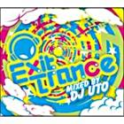 Exit Trance 1 Mixed By DJ Uto (Japan Version)