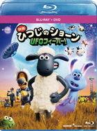Shaun The Sheep Movie: Farmageddon (Blu-ray Disc + DVD)(Japan Version)
