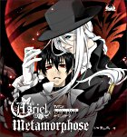 TV Anime Monochrome Factor OP : Metamorphose (Japan Version)