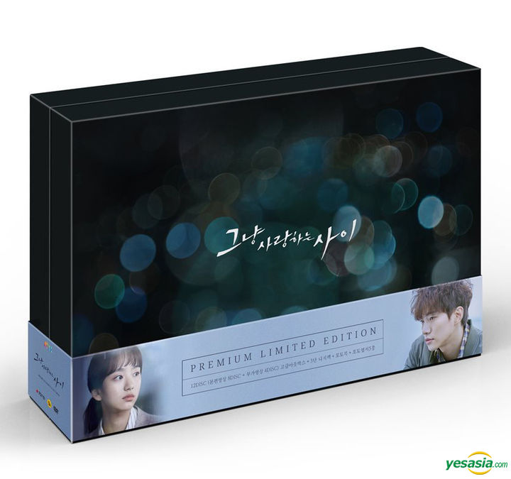 YESASIA: Rain or Shine (12DVD) (Premium Edition) (JTBC TV ...