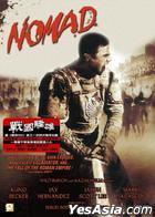 Nomad (2005) (DVD) (Hong Kong Version)