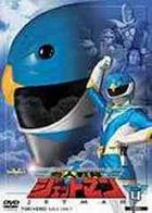 Chojin Sentai Jetman (DVD) (Vol.4) (Japan Version)