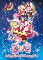PURIPARA Dream Christmas Live DVD (Japan Version)