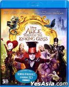 Alice Through the Looking Glass (2016) (Blu-ray) (3D) (Hong Kong Version)
