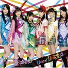Ikuze! Kaitou Shojo (Jacket G)(Normal Edition)(Japan Version)